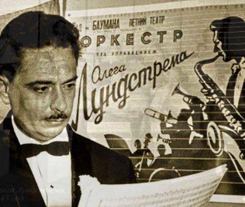 Jazz ve Politika IV - II. Dünya Savaşı Yıllarında Jazz