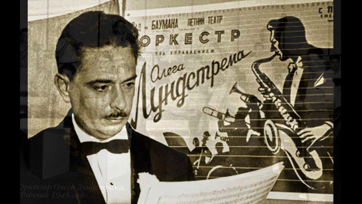 Jazz ve Politika IV – II. Dünya Savaşı Yıllarında Jazz